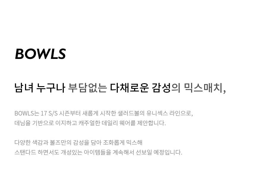 볼즈(BOWLS) #B400 원 턱 테이퍼드 팬츠 [네이비]